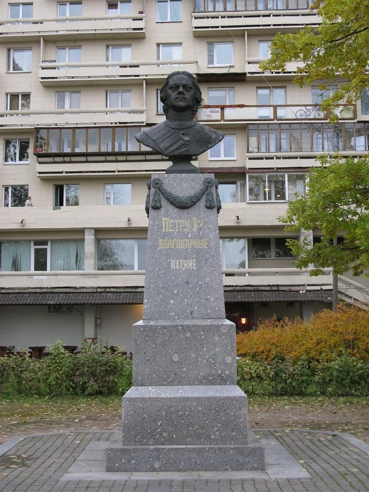 """Памятник Петру I """"Благодарные охтяне""""."""