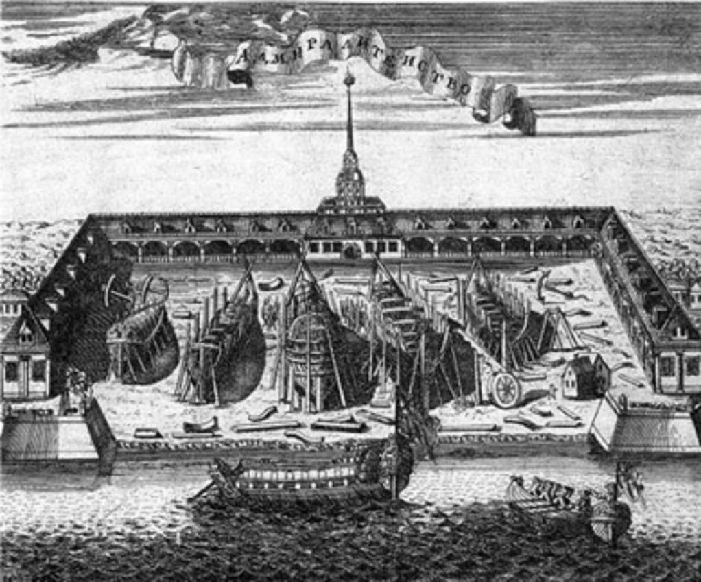 Гравюра с изображением Адмиралтейства