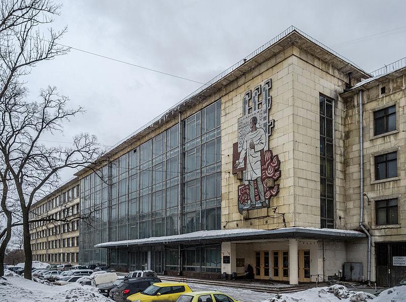 Проспект Добролюбова, бывшее здание ГИПХа (Государственного института прикладной химии), Санкт-Петербург. Снесено в 2012 году.. Автор фото: Florstein (Wikimedia Commons)