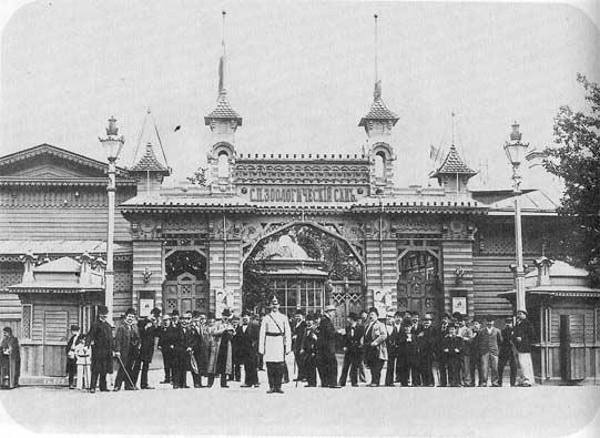 Ленинградский зоопарк, 1910 г. Автор: AndreyA, Wikimedia Commons