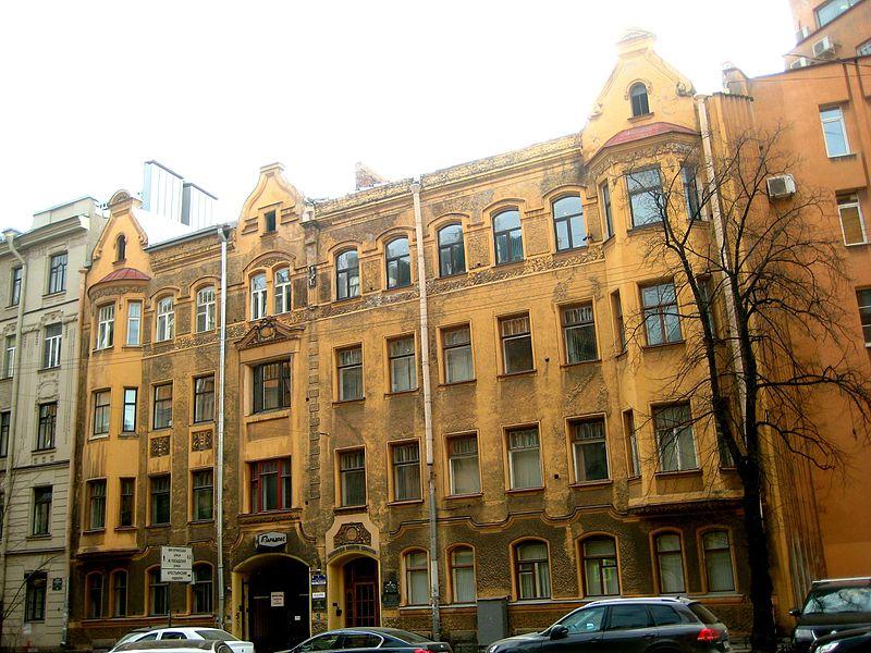 Доходный дом Лидваль. Автор: GAlexandrova, Wikimedia Commons