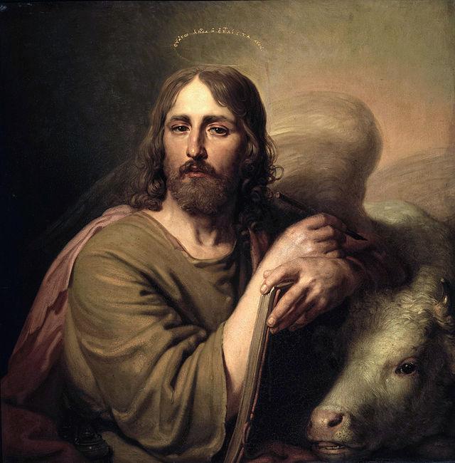 Святой Лука, источник фото: http://www.liveinternet.ru/users/bolivarsm/post328103387/