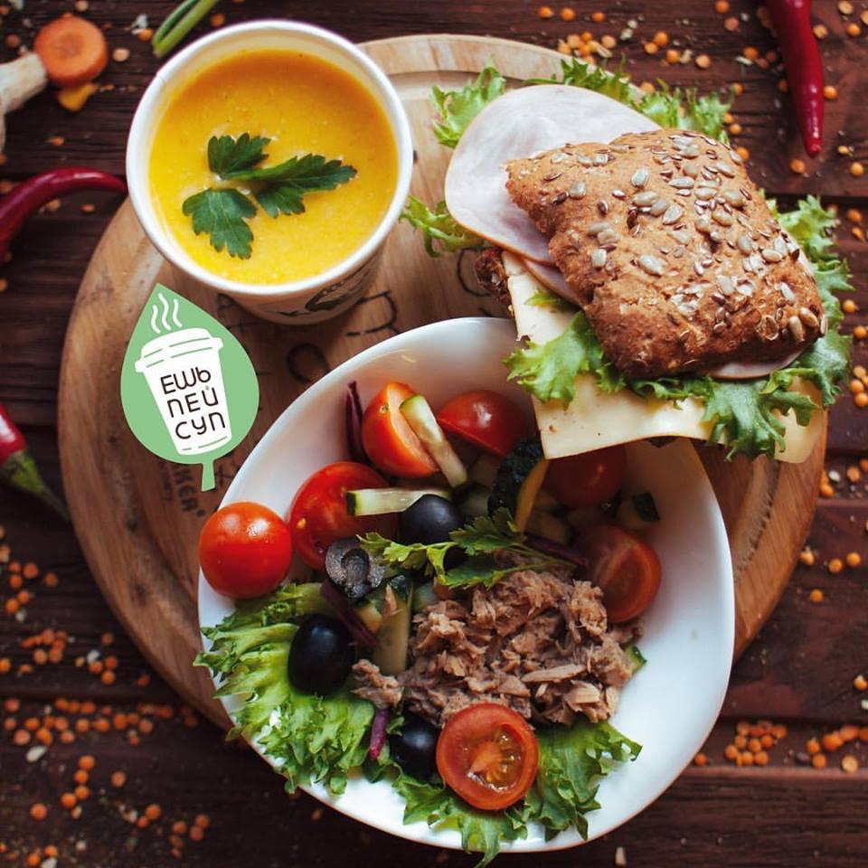 Street Soup Культура. Полезный, быстрый и недорогой обед.