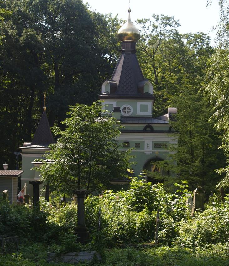 Часовня Блаженной Ксении Петербуржской. Автор фото: Viktor Kravtchenko (Wikimedia Commons)