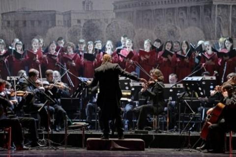 оркестр IP Orchestra, источник фото: tverigrad.ru