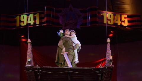 пантомима «Салют Победы», источник фото: vk.comruscircus.ru