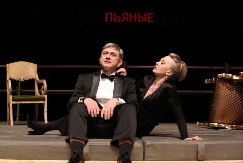 Спектакль «Пьяные», источник фото: http://bdt.spb.ru/спектакли/пьяные/