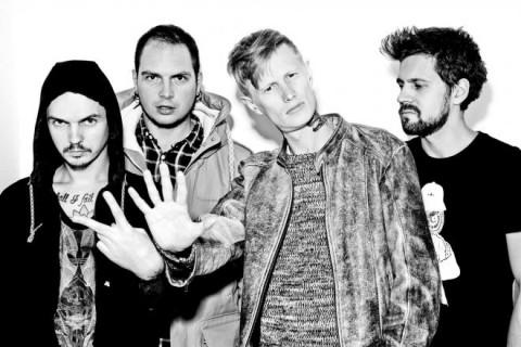 Группа JANE AIR, источник фото: nside.ru