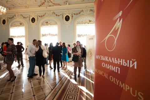 Международный фестиваль «Музыкальный Олимп», источник фото: musicalolympus.ru