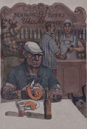 Выставка иллюстраций Михаила Гавричкова к повестям Сергея Довлатова, источник фото: erarta.com