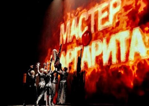 """Мюзикл """"Мастер и Маргарита"""" фото со сцены, источник https://vk.com/margaritamusical"""