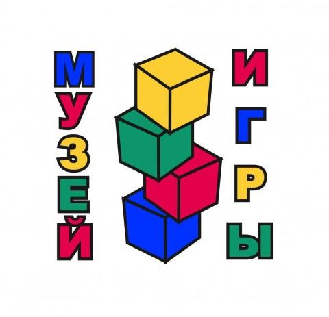 Музей игры, источник фото: https://vk.com/museum_game