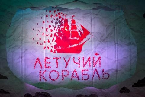 """Премьера мюзикла """"Летучий корабль"""", источник фото: http://www.lk-musical.ru"""