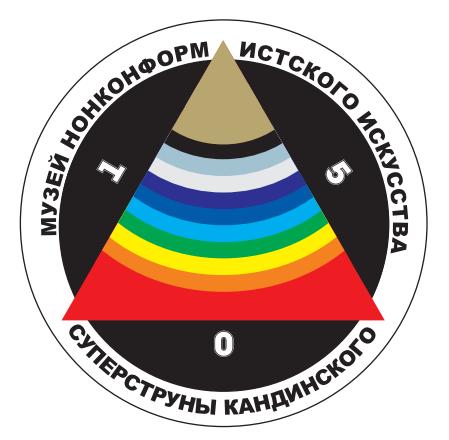 Суперструны Кандинского, источник фото: http://www.p-10.ru