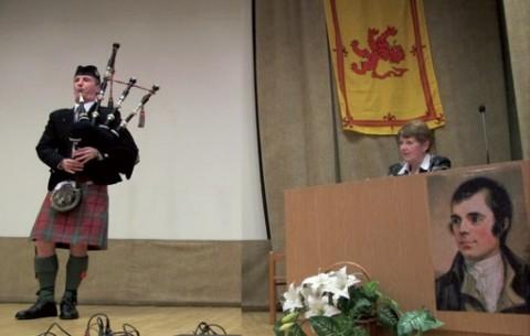 Дни Шотландии в Санкт-Петербурге, источник фото: http://spbaic.ru/index.php?pid=programmes
