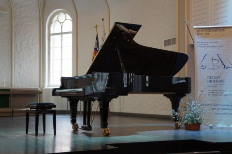 """""""Фортепианные мосты"""" Конкурс пианистов-любителей"""