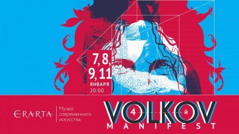 VOLKOV MANIFEST
