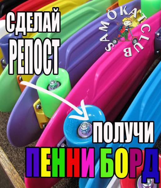 Конкурсы в соцсетях, СПБ. Фото: Анна Ηестерова