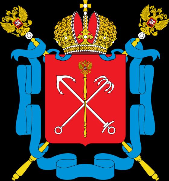 Парадный герб Санкт-Петербурга (2003). Фото: Antonu (Wikimedia Commons)