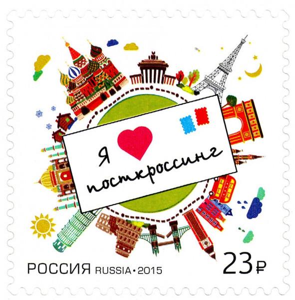 Посылать открытки в другую страну