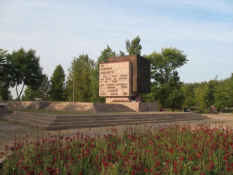 Мемориал, установленный на Невском пятачке. Автор: Stassats, Wikimedia Commons