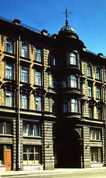 Дом Распутина на Гороховой улице. Витольд Муратов https://commons.wikimedia.org/