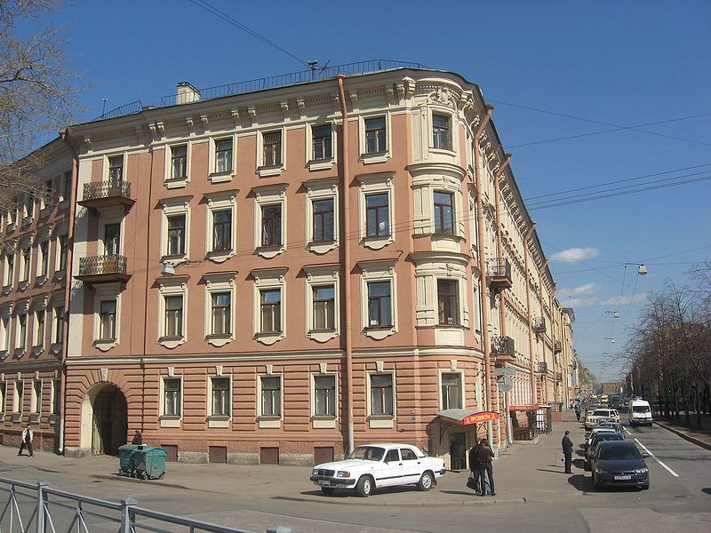 Дом, в котором находится Музей-квартира А. Блока в 2008 г., источник фото: Wikimedia Commons, Автор: Sbarichev