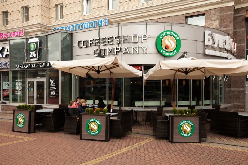 Coffeshop Company