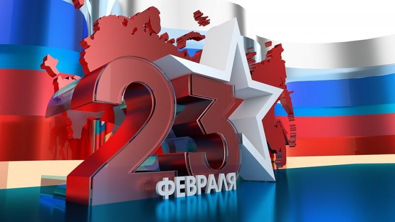 День Защитника Отечества 23 Февраля, источник фото: https://pixabay.com/ru/день-защитника-отечества-23-февраля-1231484/