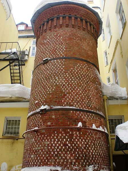Башня грифонов. Автор: Rublev11, Wikimedia Commons