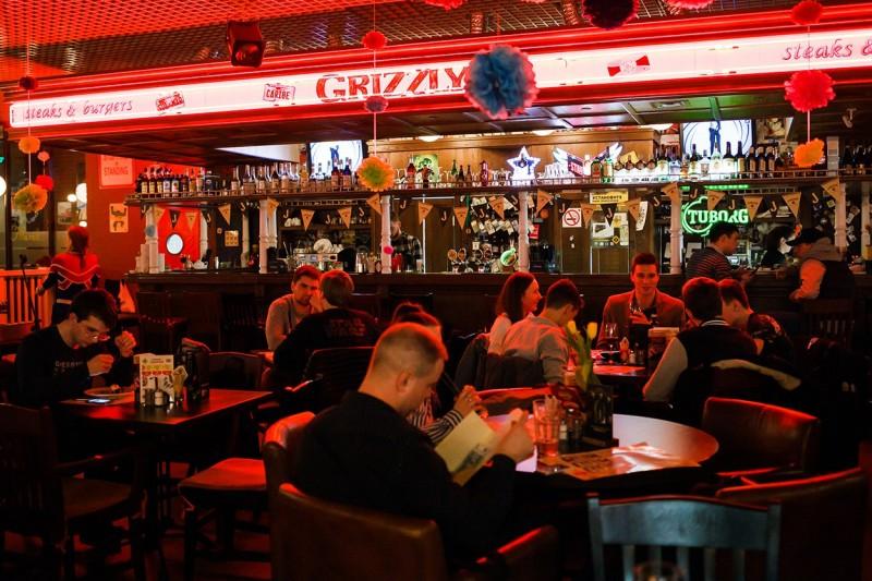 "Ресторан ""Grizzly Bar"""