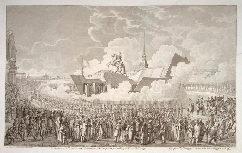 Открытие монумента Петру Великому. Гравюра А. К. Мельникова с рисунка А. П. Давыдова, 1782, источник фото: Wikimedia Commons