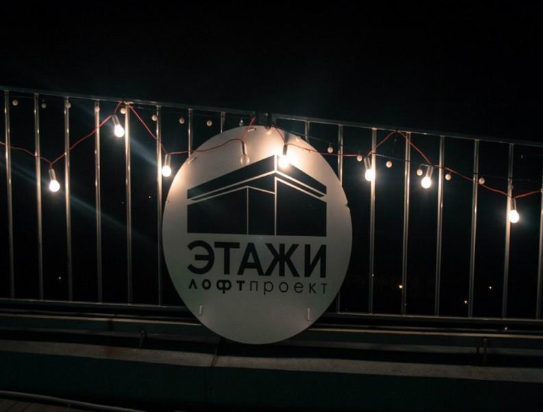 Крыша Лофт Проект ЭТАЖИ. Автор фото: Евгений Музалевский