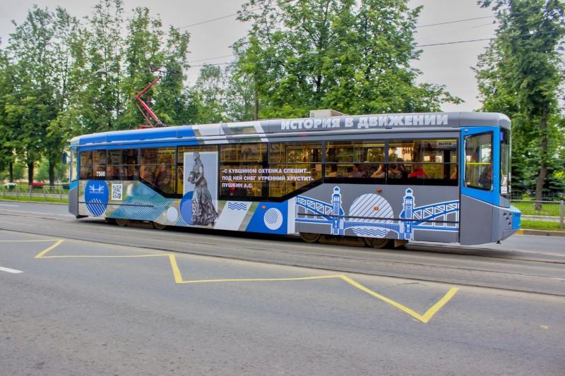 Литературно-исторический трамвай
