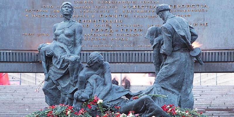 Монумент защитникам Ленинграда