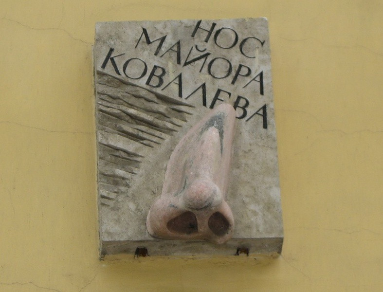 Памятник носу майора Ковалева. Фото: qwer61.ru