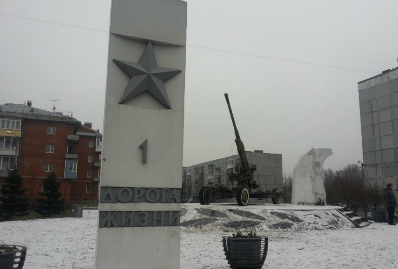 """""""Регулировщица на 1-м километре Дороги Жизни"""". Автор фото: Nejdanka"""
