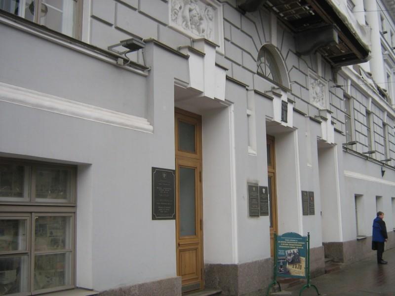 Музей истории политической полиции России. Автор: Peterburg23, Wikimedia Commons