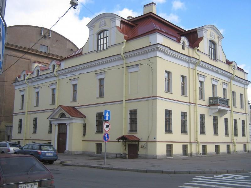 Государственный музей-институт семьи Рерихов. Автор: Peterburg23, Wikimedia Commons