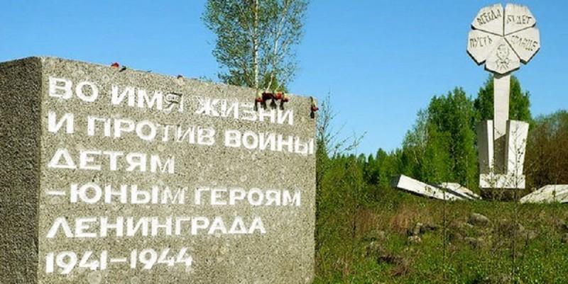 """Мемориальный комплекс """"Цветок жизни"""""""