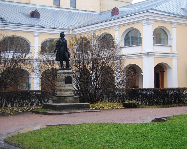Всероссийский музей А. С. Пушкина, источник фото: Wikimedia Commons, Автор: Novodvinsk.dasha