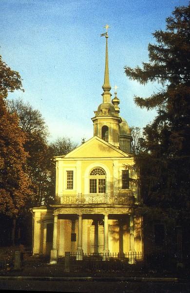 Знаменская церковь. Автор: Витольд Муратов, Wikimedia Commons