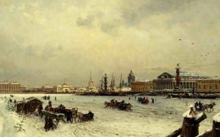 Александр Беггров ( 1841 - 1914). Вид на Санкт-Петербург зимой, с куполами Исакиевского собора, (1878)