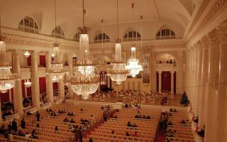 Большой зал Санкт-Петербургской Филармонии. Фото:   Ingvar-fed