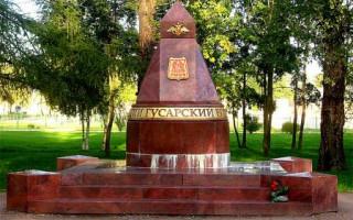 Памятный знак Гусарского полка. Фото: tsarselo.ru