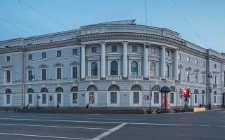 РНБ. Фото: A.Savin (Wikimedia Commons · WikiPhotoSpace)