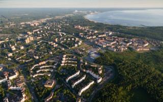 Сосновый Бор, Ленинградская область. Aerial views