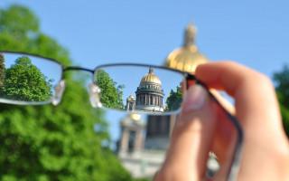 Иссакий. Съёмка через очки одноклассницы: Карачинцев Даня
