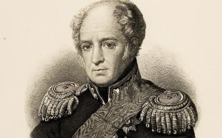 Августин де Бетанкур-и-Молина