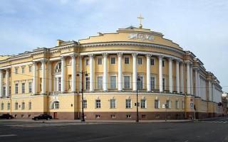 Правительствующий Сенат - Конституционный суд РФ. Фото: citywalls.ru